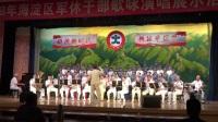 紫竹院军休合唱团参演展示5.25