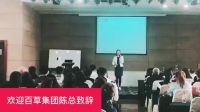 百草茗媛哈尔滨展会