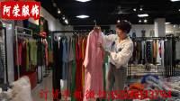 阿荣服饰369期高品质 大版棉麻  大长款连衣裙   超低价 700元/20件【均配】