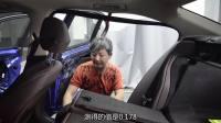 宝马3系内饰拆解,一线豪华品牌的用料原来如此!