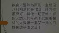 原始点讲座(山西太原)-3.总论(初)