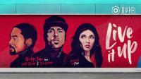 Live It Up! 2018俄罗斯世界杯官方主题曲发布