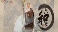 復講《科註》之48大願第01-045集(2018-05-26啟講於珠海彌陀講堂)
