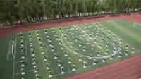 东洲二校踏板操在辽宁省美育现场会上的表演20180524