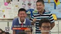 【都市频道】深圳市盐田区外国语学校陈霄翔老师专访
