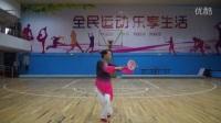 1.第十二套柔力球健身套路《春江花月夜》第一节教学