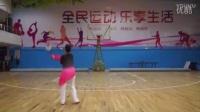 2.第十二套柔力球健身套路《春江花月夜》第二节教学