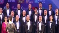 玉海摄《半个月亮爬上来》指挥:姜奇侠.省直老干部合唱团