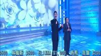 香港TVB公益金筹款晚会--何家劲新鸳鸯蝴蝶梦