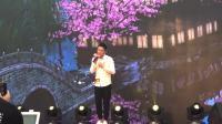 2018年第三季新歌声第浙江海宁赛区冠军王智威《在水一方》