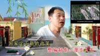 临县招贤龙门墕村《移民小调》