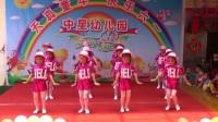 坪石中星幼儿园庆六一文艺演出舞蹈:爵士女孩