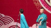 20180526 天津 中华剧院 张云雷 杨九郎 论捧逗