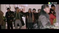 陈翔六点半: 第二部网络大电影《陈翔六点半之铁头无敌》预告片