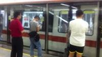 深圳地铁2号线福田站往新秀方向列车进离站
