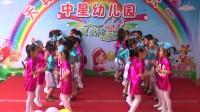 坪石中星幼儿园庆六一文艺演出舞蹈:老虎老虎