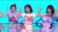李子璇&吴芊盈&于美红&张溪&马兴钰 - 海草舞