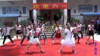 2015年鹤庆大营小学六一节舞蹈——新广播体操