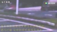 实拍司机违章38条 需记扣169分 为逃处罚驾车冲卡