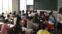 16.人教版初中生物七年级下册《第一节 食物中的…》重庆市省级优课