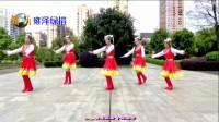 腊月广场舞 -《雍泽绿措》正 背面演示