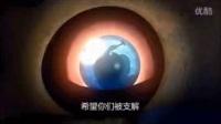 我在玩具熊的五夜后宫 - Die in a fire(中文字幕)截了一段小视频