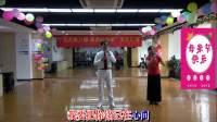 云川舞蹈团    《再见了  大别山》