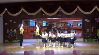 万科城尔雅幼儿园2018年六一晚会中二班《尔雅的一天》