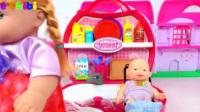 我在烹饪做饭和拆奇趣蛋玩具, 婴幼儿宝宝游戏视频B633截了一段小视频