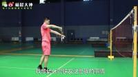 杨晨大神羽毛球教学|发球技术教学