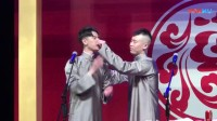 我在20180119 德云社张云雷专场上海站 张云雷杨九郎 歪唱太平歌词截了一段小视频