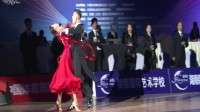 2018年中国体育舞蹈公开系列赛(昆明站)A组S决赛SOLO华尔兹刘家希 周忻凝