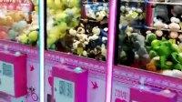 网红粉色智能娃娃机抓烟机远程调控扫码支付抓烟抓口红抓海鲜儿童投币游戏机电玩游艺机