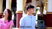 緬甸奇幻旅程 EP02