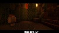 我的世界未来岛短片【消失的牛01】