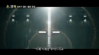JURASSIC WORLD 2 Trex Chase Scene Trailer NEW (2018)