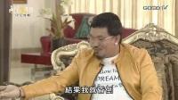真情部落格 GOODTV - 【印尼特輯】出死入生~Mongol Stres