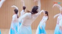 中国舞《万花谷》