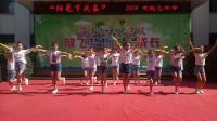 04 舞蹈《彩虹的微笑》 舞蹈社团