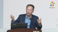 原点论坛:论融会马克思主义和儒学的文化基础(张茂泽)