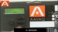对码遥控器/删除遥控器操作说明_ 锐玛电机AAVAQ庭院平移门电机