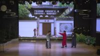 青岛为明学校第二届国学戏剧节之《杀狗记》