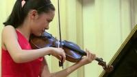 2018年梅纽因国际小提琴比赛少年组半决赛 刘芮冰《咖啡1930》
