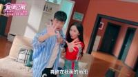 电影《爱情公寓》曝推广曲MV 原班人马十年重聚公寓开唱
