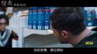 《毒液:致命守护者》中文预告片 | Venom 2018