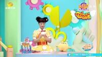 飞行幼乐园20180528(085集):小蜜蜂手工屋——会跳芭蕾舞的公主