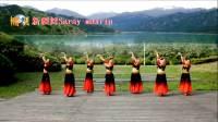 腊月广场舞 - 新疆舞《Saray maxrip》正 背面演示