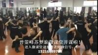 曾蓥峰苏梦旎:教学风采展示_201806