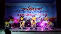02 幼师舞蹈hand clap(潜山九星幼儿园2018六一汇演)