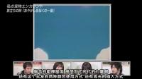 东京相遇2 - 48(2) FC[KTXP][极影]中村悠一&杉田智和